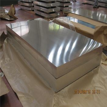 Mill finish aluminum sheet 1060 1050 1100 3003 5005 5052 6061 6063