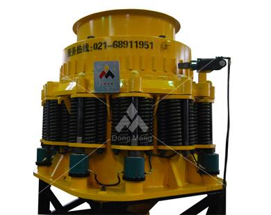 Hard Stone Mining DMC CCS Cone/hydraulic Station Crusher