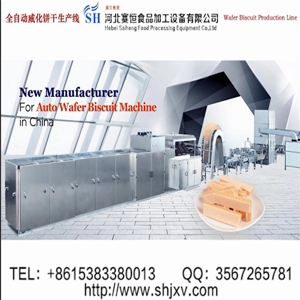 auto wafer biscuit equipment,auto biscuit production line,baking oven,cooling tower