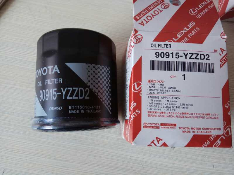 toyota oil filters