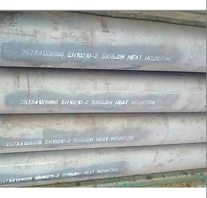 S355J2H Seamless Pipes, OD 257 mm, WT 41 mm