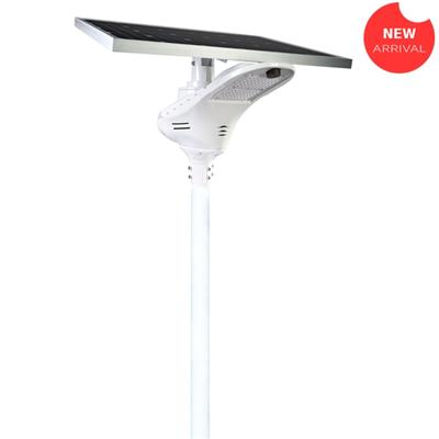 60W Outdoor Smart Integrated Solar Street Light Led