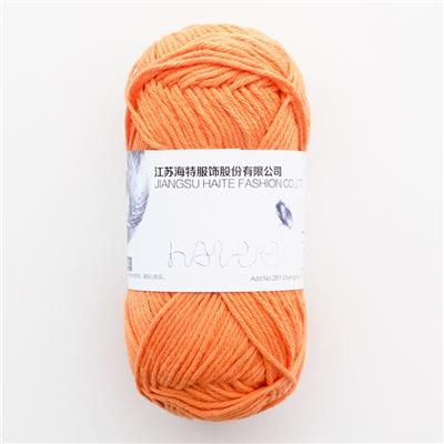 100% Cotton Crocheting Baby Soft Yarn With Multi Colors For Knitting