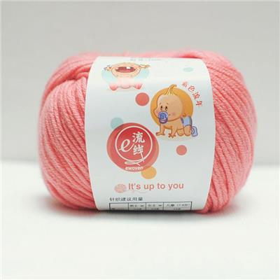 Hot Sale Merino Wool And Acrylic And Nylon Blend Yarn For Hand Knitting With Multi Colors