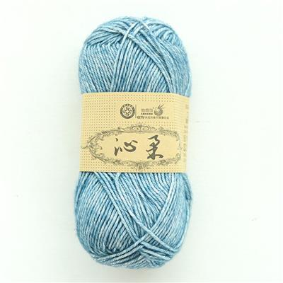 Soft Cotton And Acrylic Blend Dk Fancy Knitting Air Yarn Ball