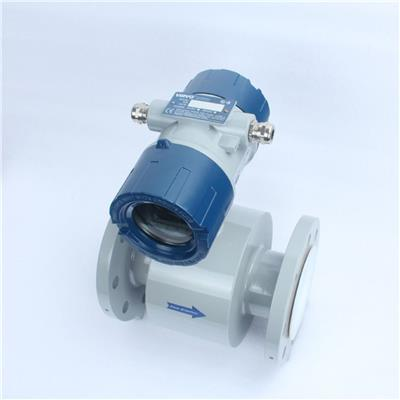 Mag Meter Flow Meter For Water Inline Type Flange Connection