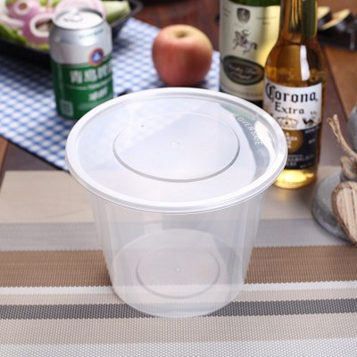 Microwaveable 500ml PP Round Food Container