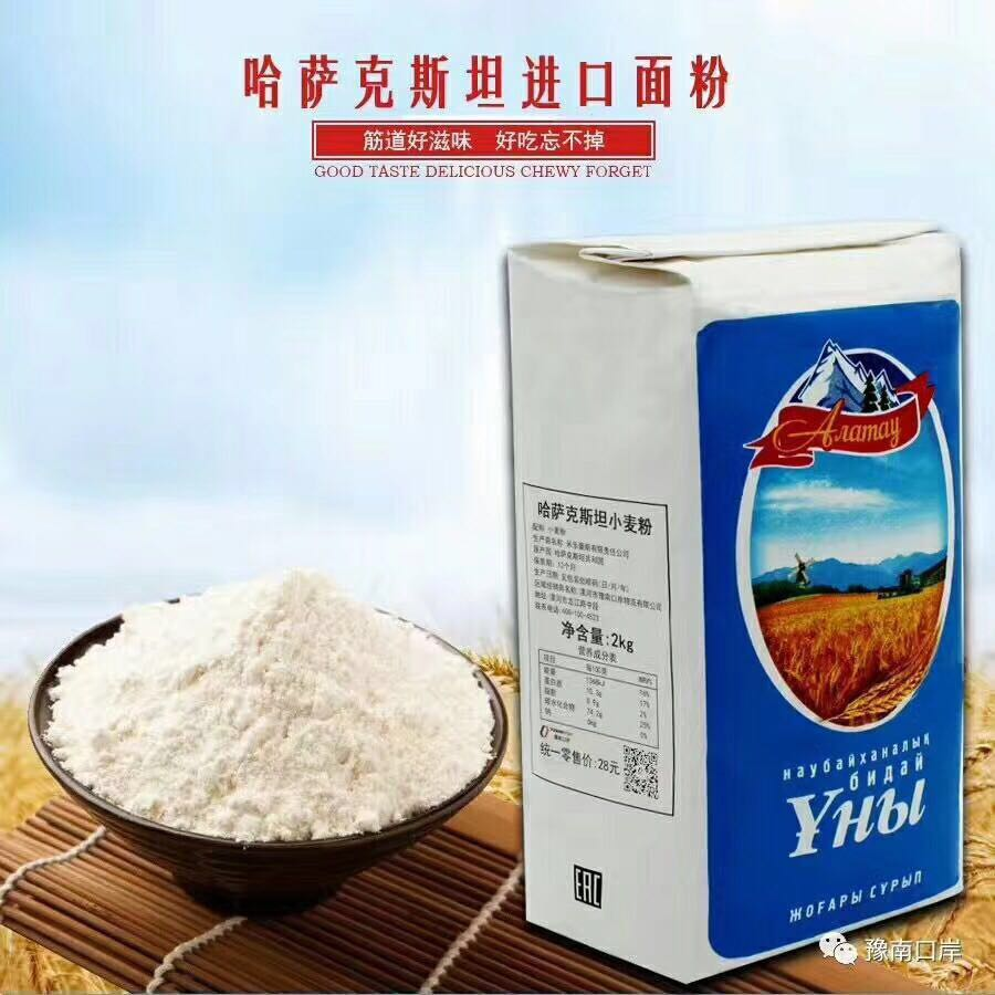 wheat flour from Kazakhstan