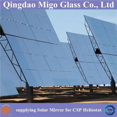 High Solar Reflectivity Solar Mirror For Csp Suspension Heliostat