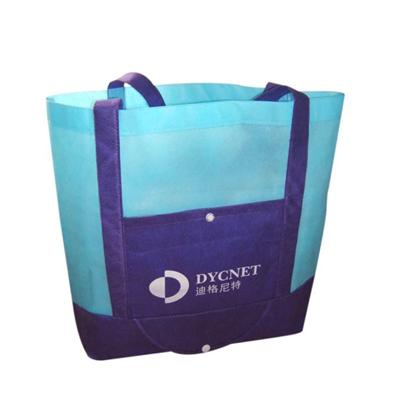 Recyclable Custom PP Non Woven Folding Bag with Logo Supplier in China