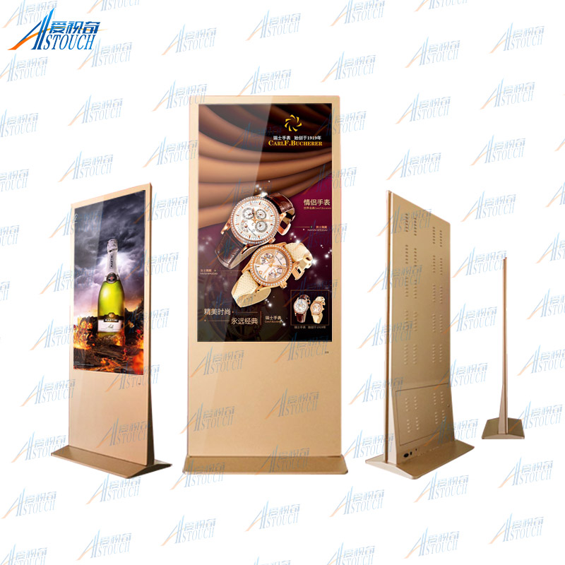 46 inch super thin touch screen lcd display digital signage with android system