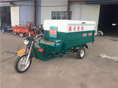 battery operated three wheel garbage collector with competitive price