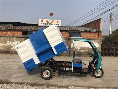 High Quality compression battery operated three wheel garbage dumper