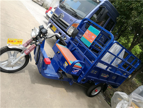battery operated Three Wheel tricycle for gas cylinder transport