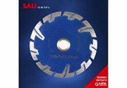 China Special Shape Diamond Cutting Disc diamond saw blade cutting disc supplier