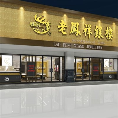 LAO FENG XIANG New Image Design Time-honored Laofengxiang, Stainless Steel Jewelry Showcase Production Innovation Jewelry Store Design