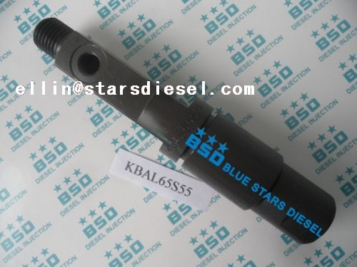Blue Stars Nozzle Holder KDAL80S59,