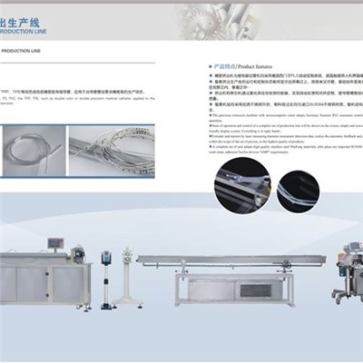 High Precision PVC PU Anaesthesia Tube Extrusion Machine
