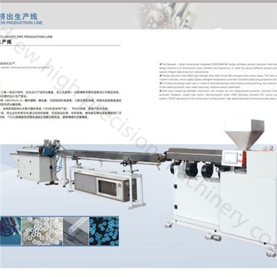 High Precision PVC PU Catheter Tubing Extruder Machine Line