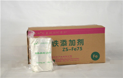 iron element additives alloying tablet Fe75