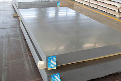 2017 china gold supplier reasonable price 5086 5083 Alloy aluminum sheet/plate for marine