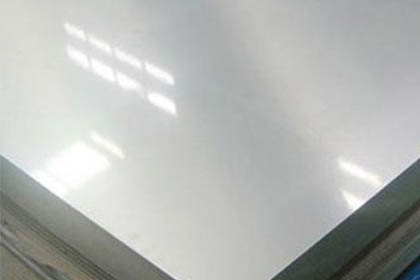 Factory price 5A06 aluminum alloy sheet/plate H32 0.8mm China supply