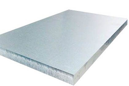 5754 CC DC route mill finish Aluminum sheet/plate/coil price