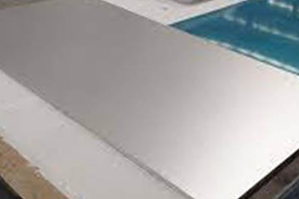 Authorized 5454 aluminum plate manufacturer with great price
