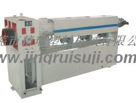 Single/Twin screw plastic extruder manufacture factory