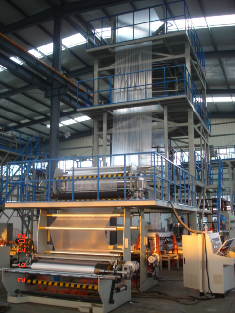 Multilayer coextrusion packing film equipment set price/for sale