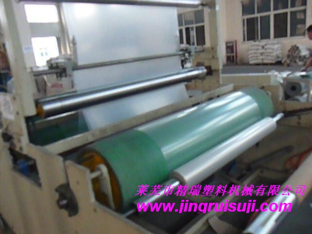 Double color plastic film production line for sale