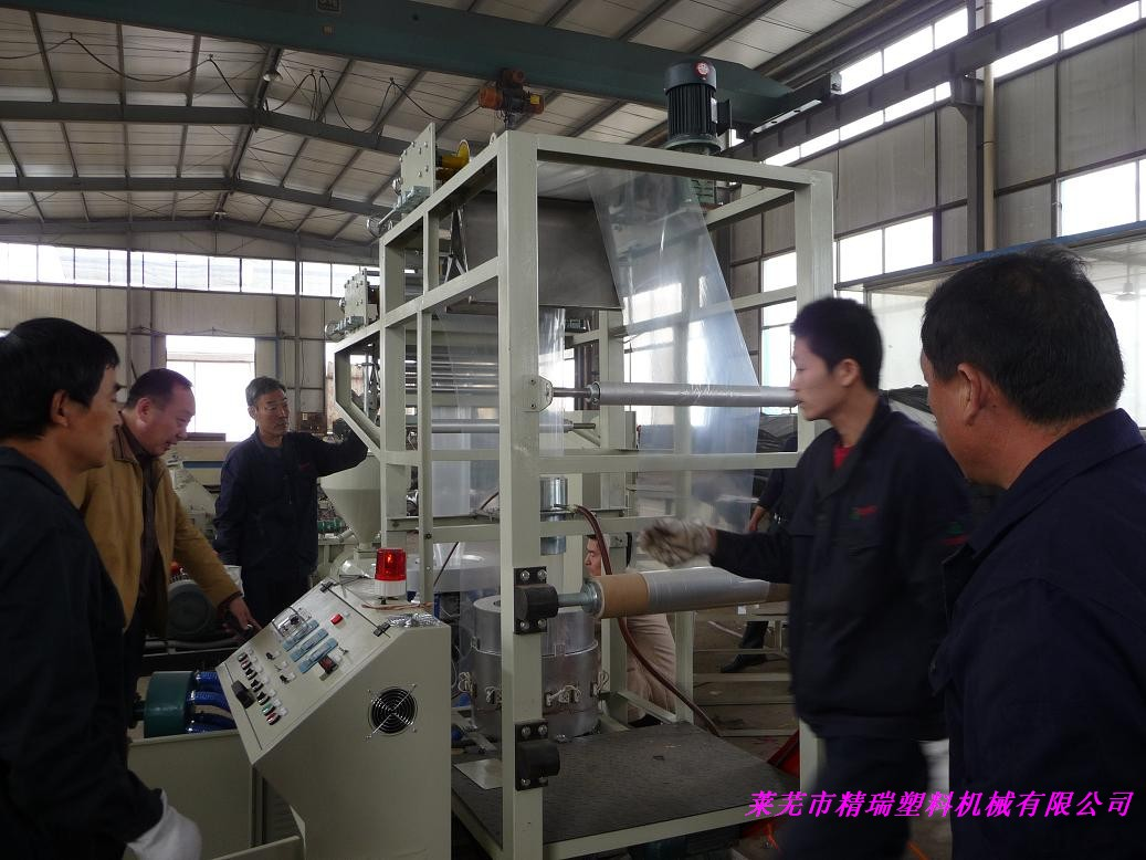 Three layer coextrusion agricultural plastic greenhouse film production line for sale