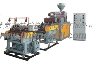 Geomembrane blow molding machine for sale