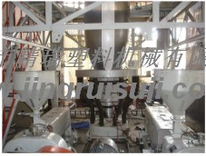 PE plastic packaging film blowing machine(set) price