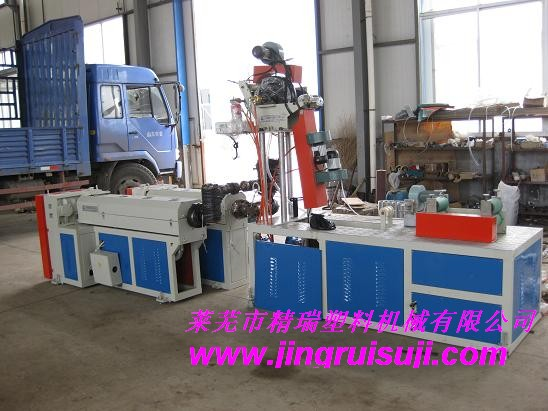 low price PE soft belt production equipment