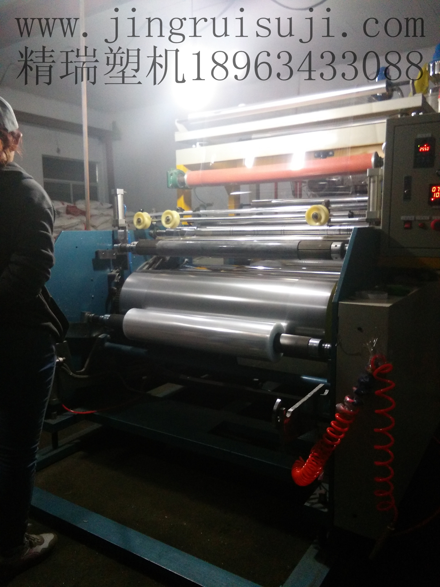 High speed automatic winding film equipment wholesale/hot sale