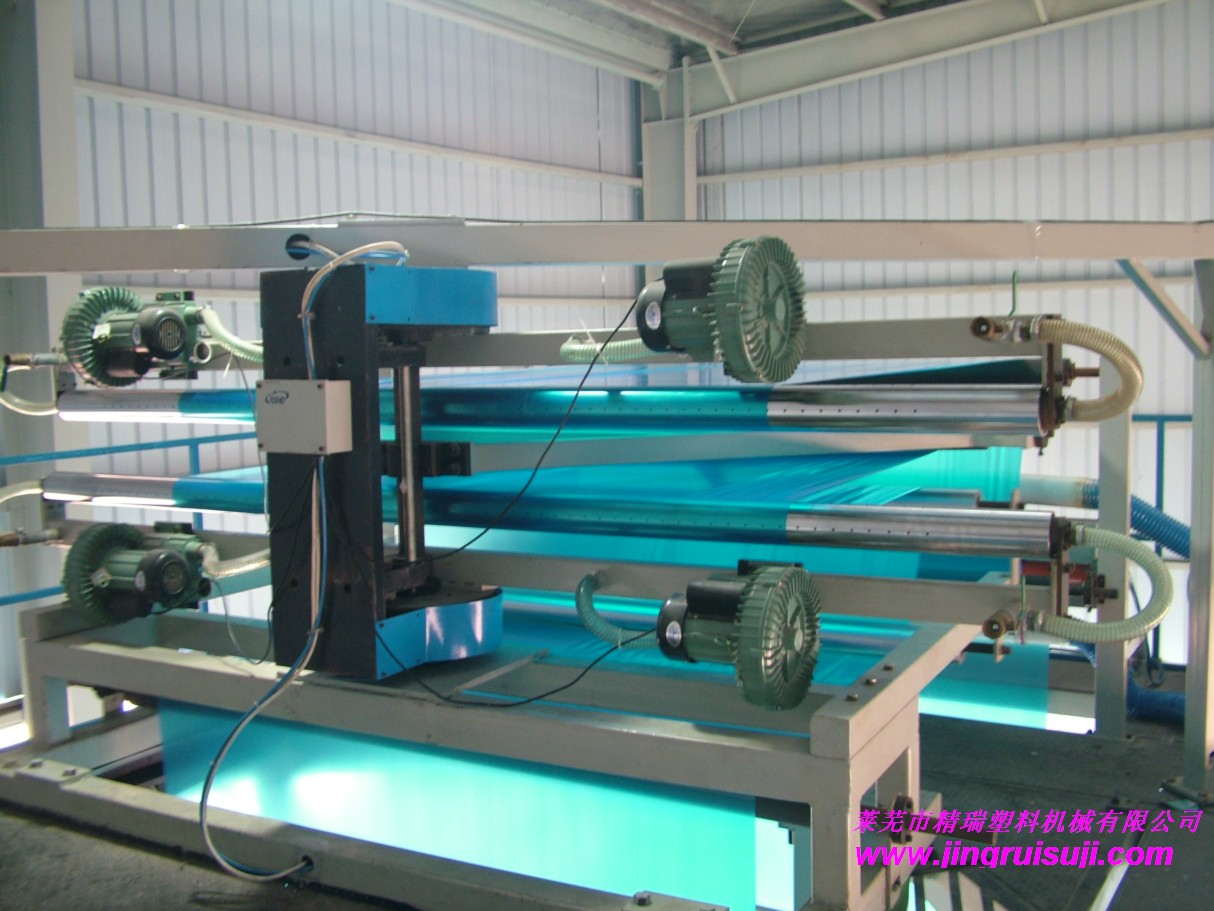 Three layer coextrusion double color plastic film blowing machine