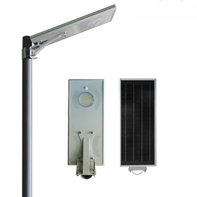 15W sun power all in one led street light with solar panel and battery
