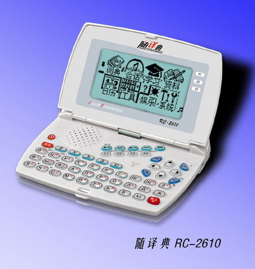 RC2610-Russian-Chinese Electronic Dictionary