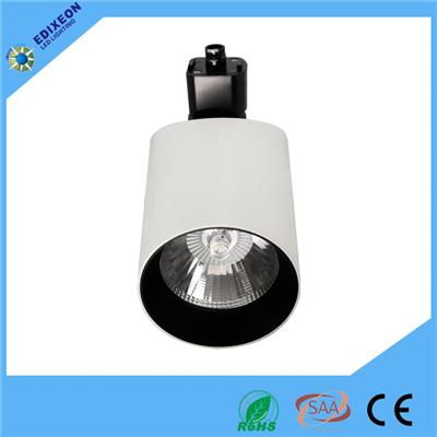 5W 3 Wires Dimmable COB Track Light