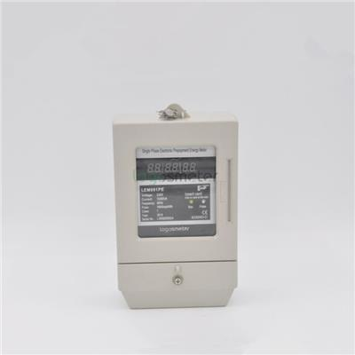 Single Phase Short Terminal Cover Electronic Prepaid Meter