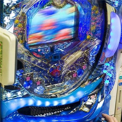 Japanese Original Pachinko CR Virtual Pinball Machine