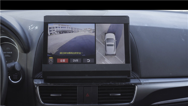 Automotive Advanced Driver Assistance Systems (ADAS) solutions
