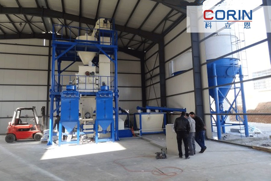 Drying mortar production equipment