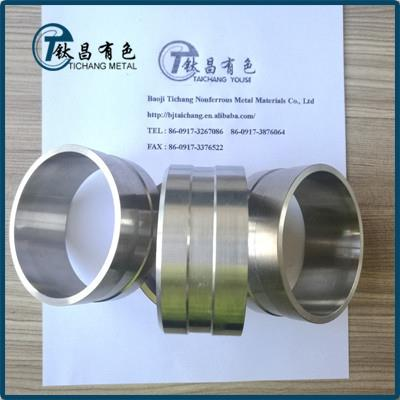 Finish Machining Titanium Ring