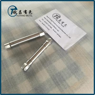 Titanium Bicycle Drive Shaft