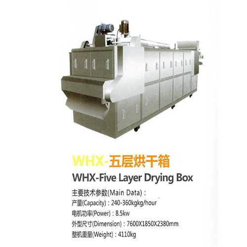 8.5kw 7.2m/12m automatic Puffed food production line WHX-Five Layer Drying Box