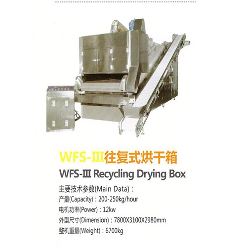 Large capacity new design Puffed food production line WFS-III Recycling Drying Box