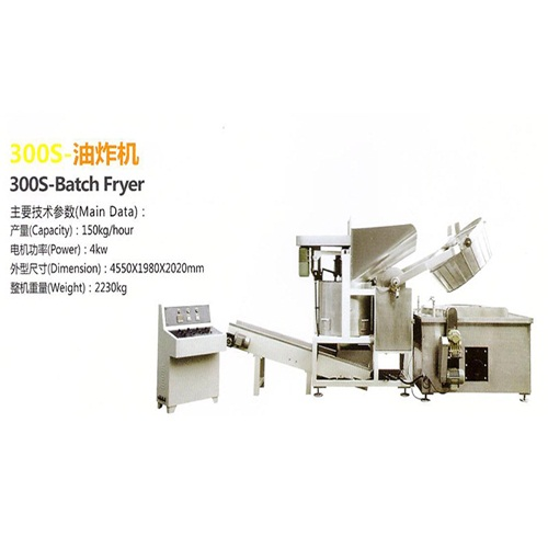 good quality 150kg/hour Puffed food machinery equipment 300S-Batch Fryer for fried