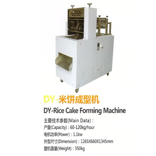 60-120kg/hour Puffed food machinery equipment DY-Rice Cake Forming Mahine with good performance
